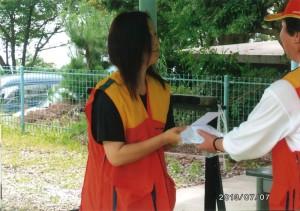 女性参加者へ敢闘賞の授与